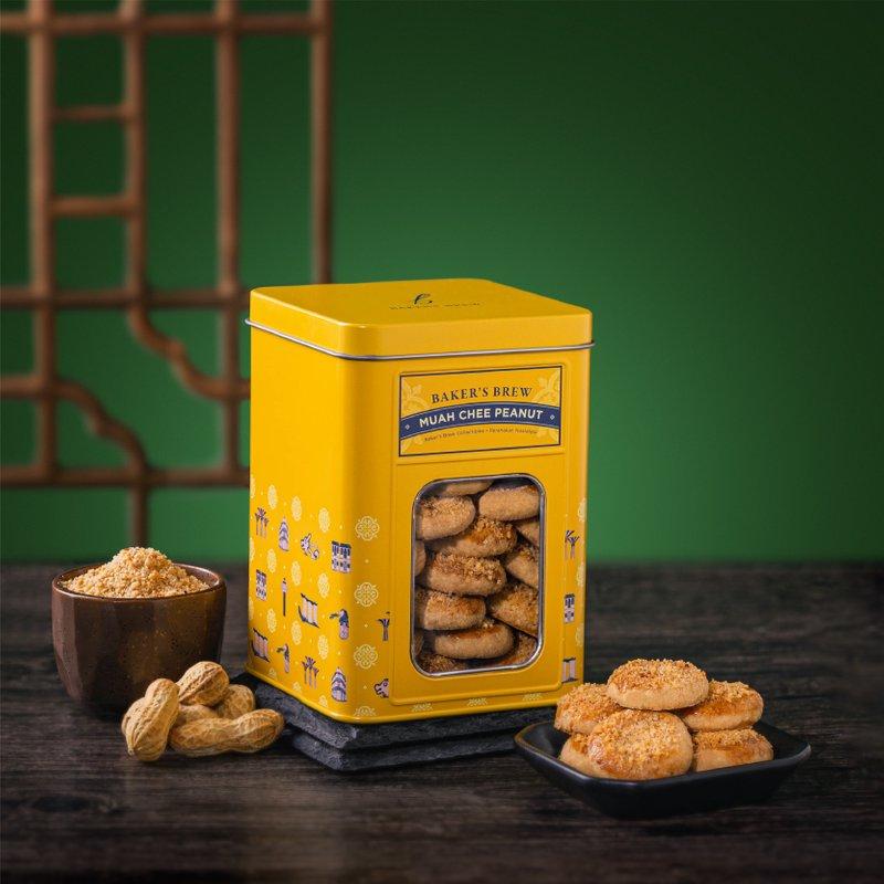 Best Muah Chee Peanut Cookies Singapore | Baker