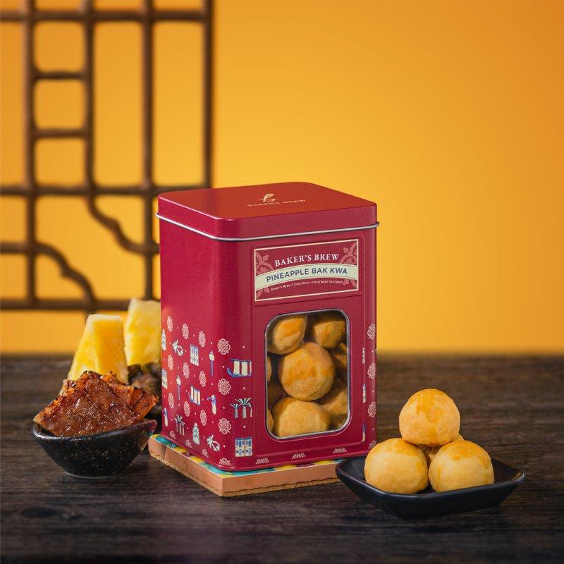Best Pineapple Bak Kwa Cookies Singapore   Baker